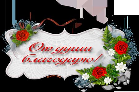 http://www.lanbren.narod.ru/8f9721415f8eae285c67e23777c2486e.jpg